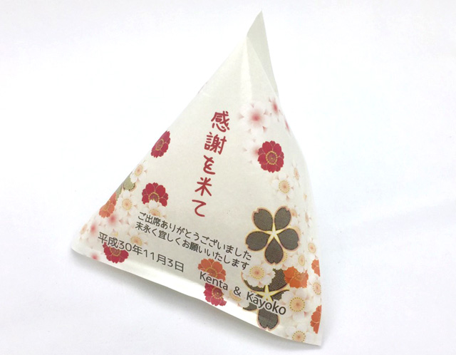 結婚式プチギフトデザイン 桜(和)