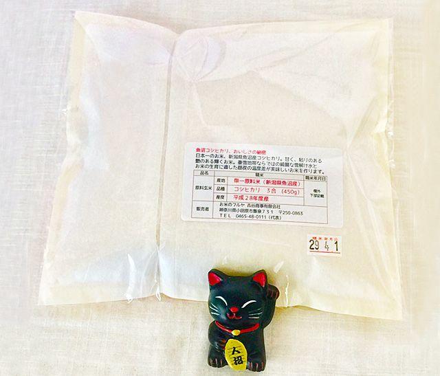 お米の精米年月日袋裏面に詳しく記載