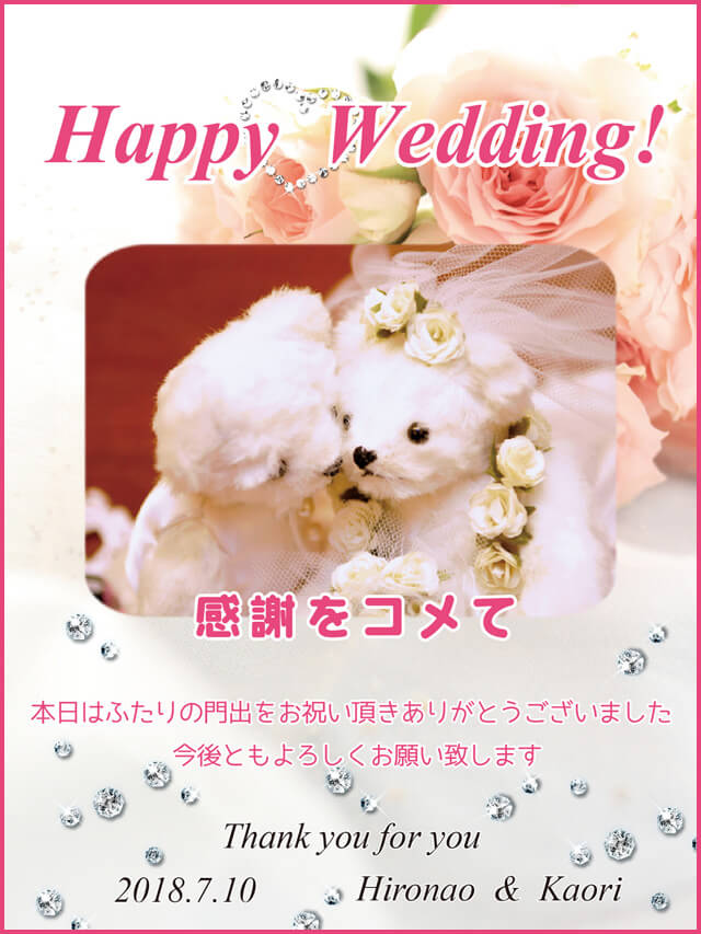 結婚式プチギフト人気デザインバラ