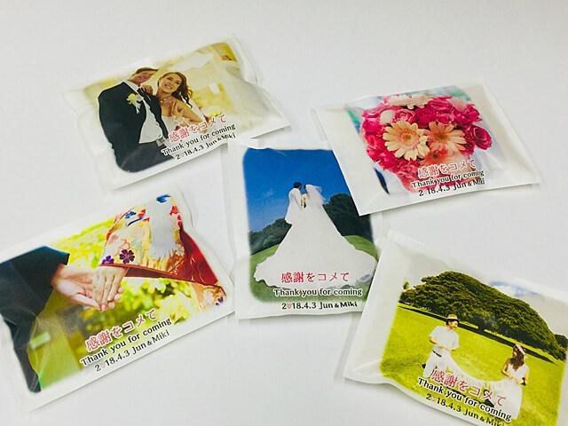 画像を大きくできる平面型結婚式プチギフト