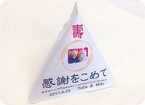 結婚式プチギフトデザイン INAHO