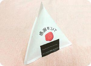 結婚式プチギフトデザイン Onigiri (画像不可)