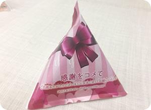 結婚式プチギフトデザイン pink cafe リボン