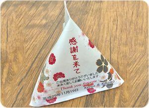 結婚式プチギフトデザイン 桜(和)画像不可