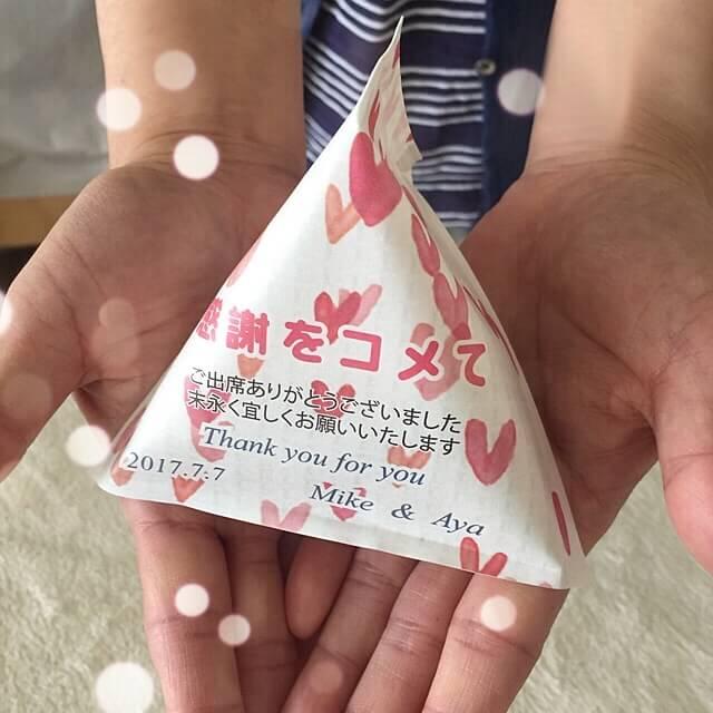 手のひらサイズのお米プチギフトは手渡しに最適