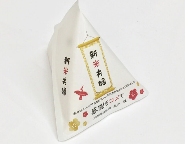 結婚式プチギフトはお米が可愛い