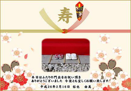 結婚式のお米プチギフト 和 デザイン 桜